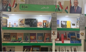 Palestine pavilion at the 51st CIBF - ET