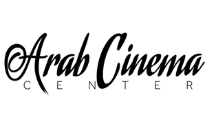 File - Arab Cinema Center.