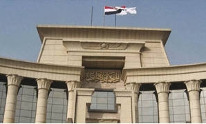 FILE - Headquarters of Egypt's Supreme Constitutional Court