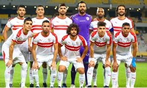 Zamalek team - File