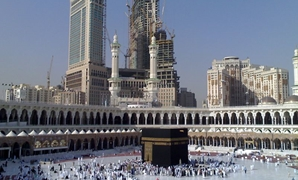 FILE - Mecca city - Wikimedia Commons/Meshal Obeidallah