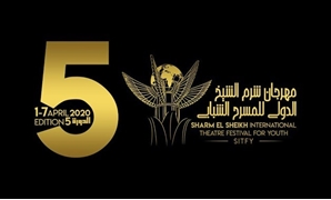 File- Sharm El-Sheikh International Theater Festival for Youth.