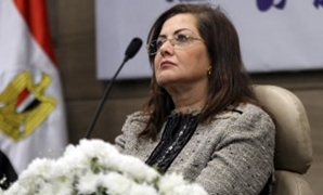 Egyptian Planning Minister Hala el-Saeed - ET