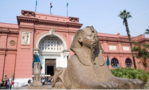File - Egyptian Museum.