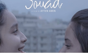 File - Souad movie poster.