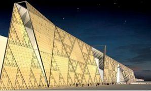 FILE: The Grand Egyptian Museum