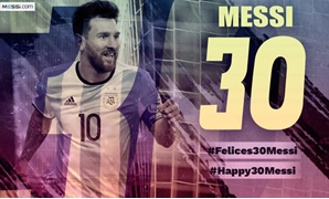 Messi – Player's official Facebook page
