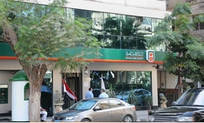 The National Bank of Egypt - Archive - Ashraf Fawzy